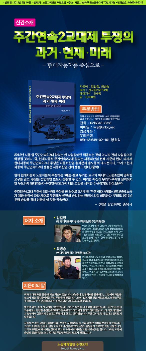 2kyudai_web585.jpg
