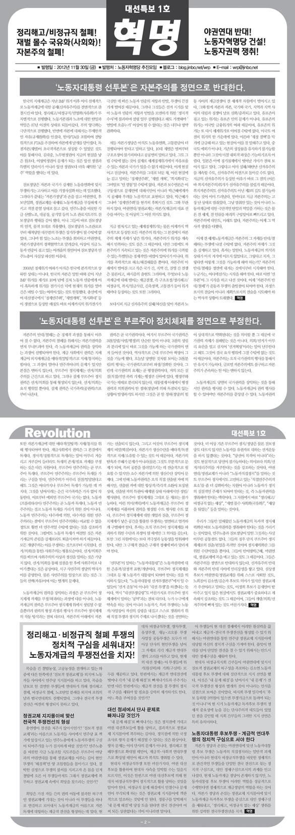 daeseon_s585.jpg